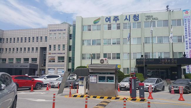 01_여주시 지방세 체납자 재산 끝까지 추적 .jpg