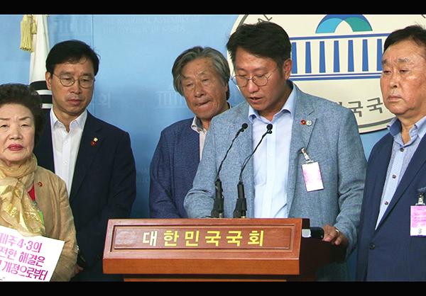 제주4.3희생자유족회.jpg