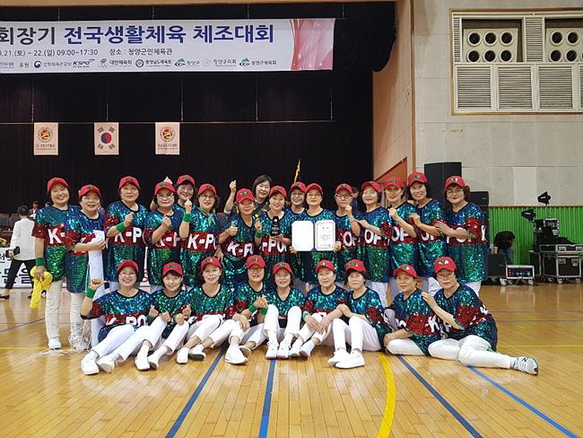 0924 동양노인문화센터 전국 생활체육 체조대회 기구체조분야 노년부 1위 수상 (2).jpg