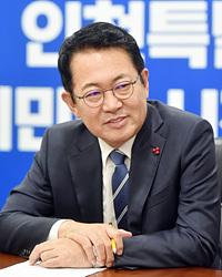 박남춘 인천시장1.jpg