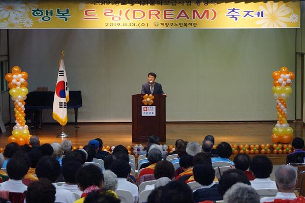 1115 2019년 경로당여가문화보급사업 종강식 개최 (1).jpg