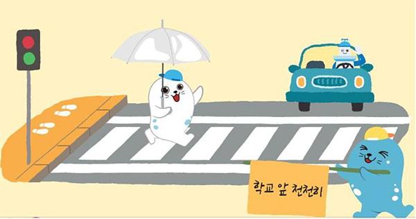부평구 빅데이터로 어린이 교통안전 나서.jpg
