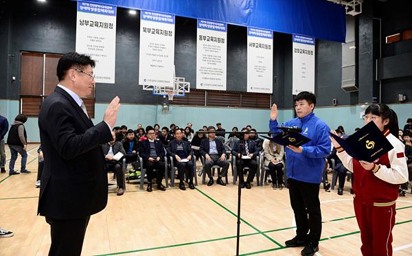 2번 인천시교육감배 장애학생종합체육대회 (1).jpg
