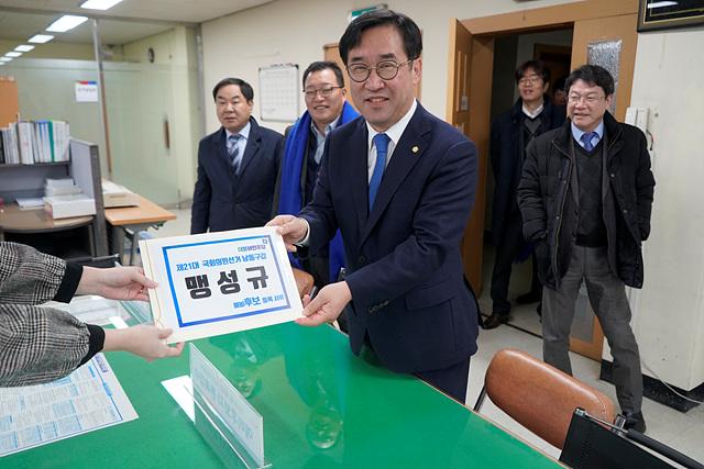 맹성규 국회의원 남동구 선거관리위원회 예비후보 등록 서류 전달 사진.jpg