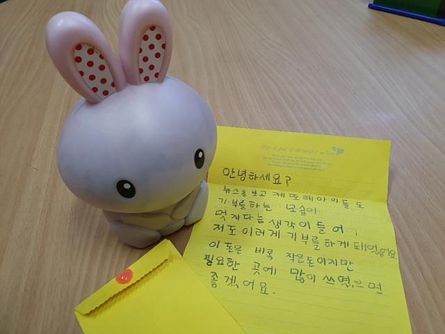 삼산1동, 작은 천사가 전하는 사랑의 편지와 저금통.jpg