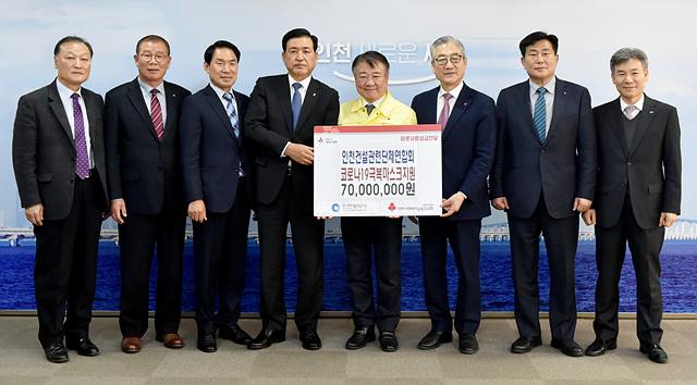 20200320_인천건설관련단체연합회, 코로나19 극복 마스크 전달식 (1).jpg