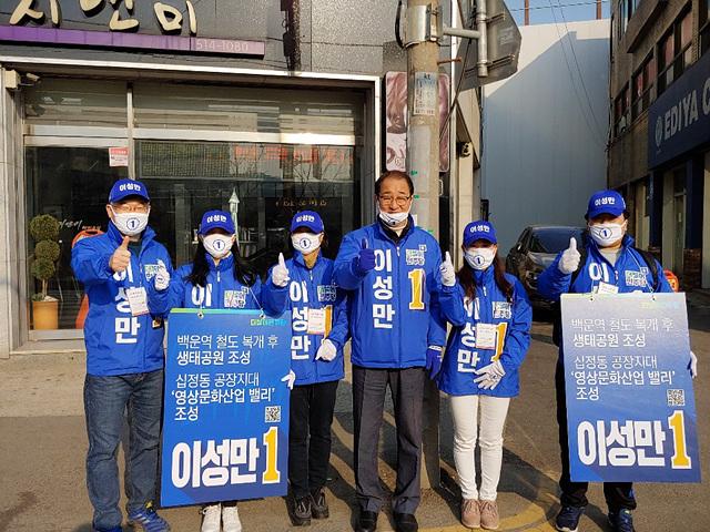 0402 선거운동시작.jpg