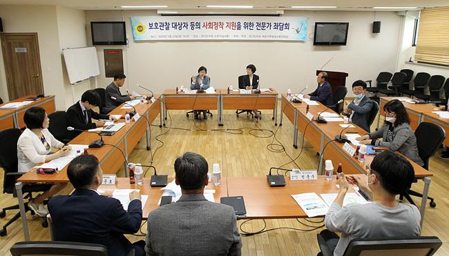 200522 박옥분의원,전문가 좌담회 개최1.jpg