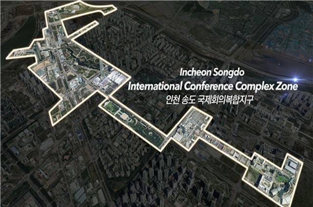 2.IICCZ.jpg