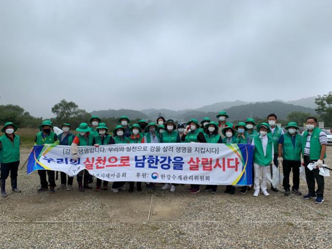 """02- """"여주시새마을회, 당남리섬 환경정화 활동실시"""" (2).jpg"""