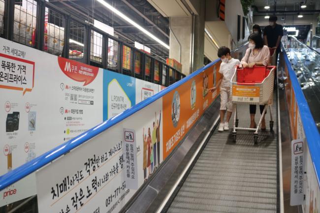 04 제13회 치매극복의 날 기념 홍보(1).jpg