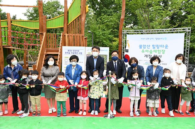 20210521유아숲체험장재개장.jpg