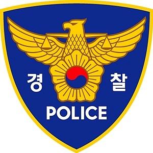경찰로그2.jpg