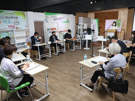 20210916_수원시의회, 작은도서관 활성화를 위한 토론회 참석(2).jpg